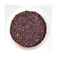 Nargis Dooteriah Darjeeling FTGFOP Black Tea, Loose Leaf 500 gm