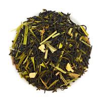 Nargis Ginger Lemongrass Green Tea, Loose Leaf 500 gm
