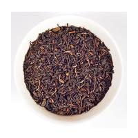 Nargis North Tukvar Darjeeling SFTGFOP Exquisite Organic Black Tea, Loose ...