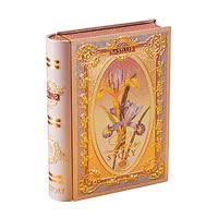 Basilur Love Story Tea Book Volume II Loose Leaf 100 gm Caddy