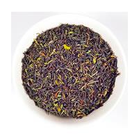 Nargis Darjeeling First Flush Black Tea, Loose Leaf 500 gm