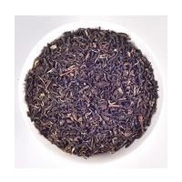 Nargis Darjeeling Subtlety Flavoursome Organic Black Tea, Loose Leaf 300 gm
