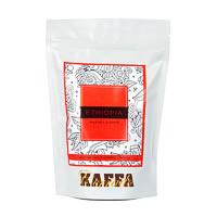 Kaffa Cerrado Ethiopia Washed Sidamo Coffee, Extra Fine Grind 250 gm