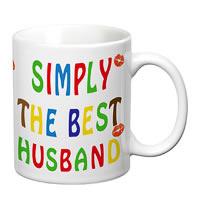 Prithish Simply The Best Husband White Mug
