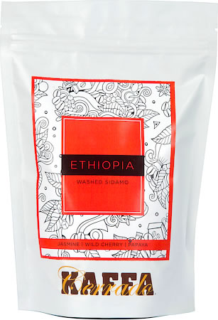 Kaffa Cerrado Ethiopia Washed Sidamo Coffee, Whole Beans 250 gm