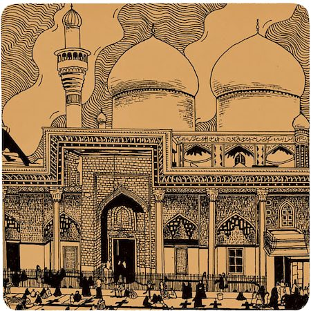 Posterboy Charbak Mecca Mosque Coasters - set of 4