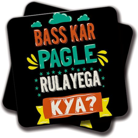 Amey Bas Kar Pagle Coasters - set of 2