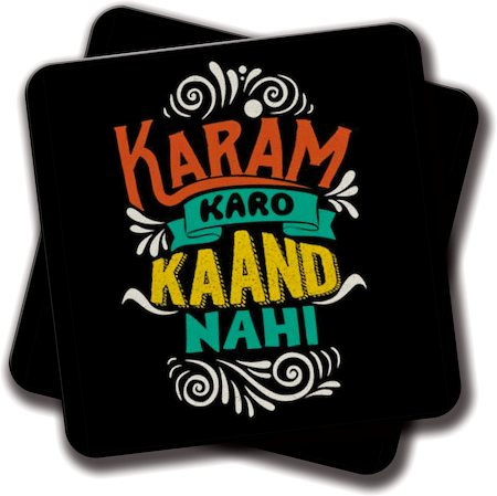Amey Karam Karo Kaand Nai Coasters - set of 2