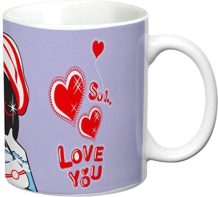 Prithish So I Love You White Mug